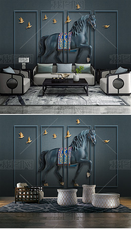 3d立体浮雕骏马屏风新中式背景墙-版