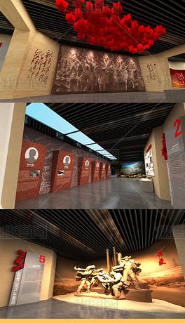 革命烈士展示馆纪念馆展厅设计3D模型