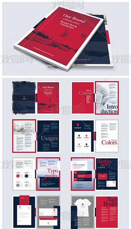 简约风格旅游咨询公司高端VI画册设计模板