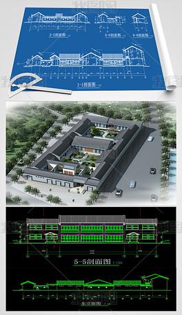 全套四合院建筑CAD施工图效果图