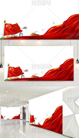 一手原创红绸素材国庆展板