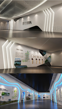 临港经济开发区展厅3D模型