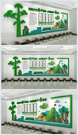 新农村建设乡村振兴战略文化墙布置图