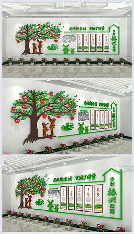 立体3d大树果树新农村建设乡村振兴文化墙