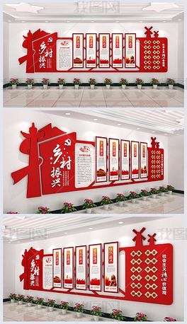 新农村建设乡村振兴文化墙布置图