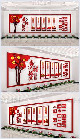 社会主义核心价值观乡村振兴文化墙