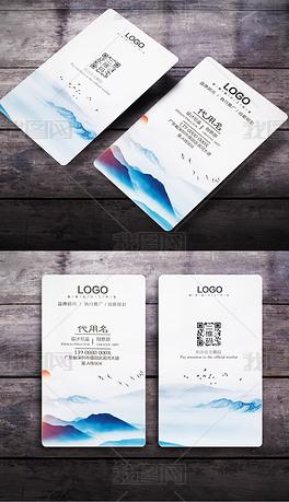 水墨山水中国风名片设计模板