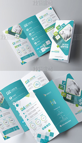 绿色环保科技公司三折页企业品牌手册宣传单