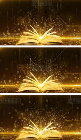 书中自有黄金屋感恩教师节金色书本粒子背景