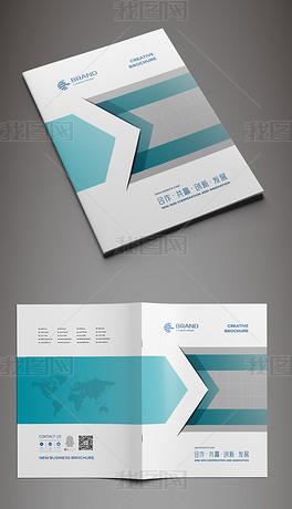 蓝色科技背景企业画册封面设计
