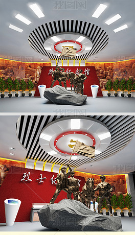 烈士纪念馆革命人物雕塑党建展厅模型