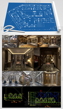 全套高端时尚美容院CAD施工图高清效果图