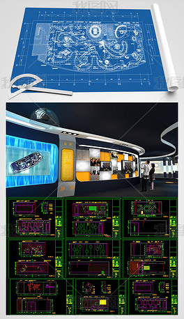 全套科技办公展厅CAD施工图