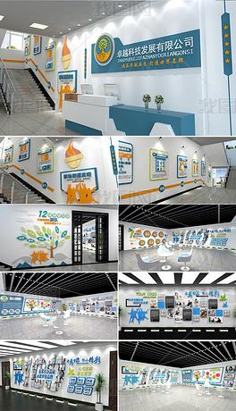 整套整套文化墙整套文化墙设计企业文化展馆企业形象展厅设计