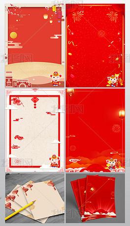猪年福字新年红色信纸新年贺卡底纹背景图