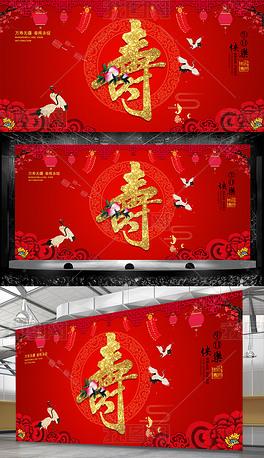 寿辰庆典展板老人寿辰生日背景模板