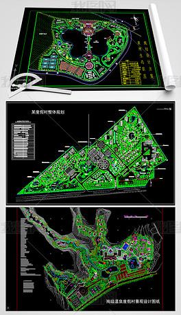 超齐的生态农庄生态园规划CAD图纸