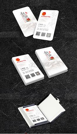 政府机关单位简约大气中国共青团名片设计模板