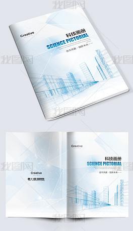 时尚创意抽象线条几何建筑封面设计模板