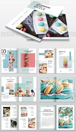 甜品食物宣传画册设计