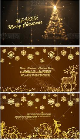 精美金色圣诞树圣诞节电子贺卡动画PPT模板