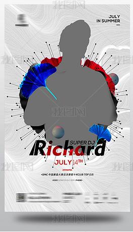 高端白灰色简约人物讲师DJ嘉宾明星演出宣传海报设计
