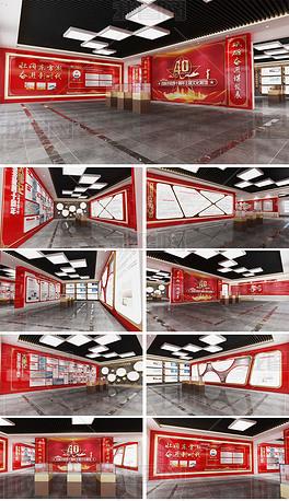 改革开放40周年主题文化展馆党员活动室改革开放四十周年党建展厅全套党建文化墙