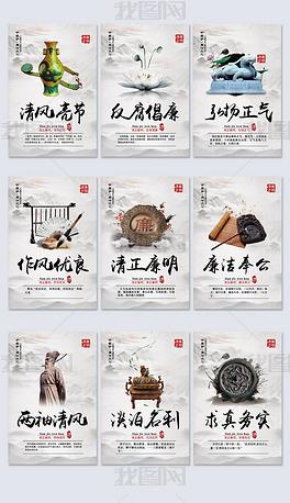 大气中国风廉政文化宣传展板挂画系列设计