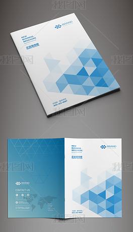 蓝色几何背景企业宣传画册封面设计模板