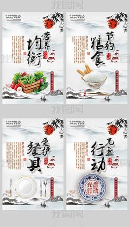 中国风校园文化学校食堂文化展板模板