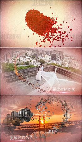 PR唯美浪漫婚礼婚庆相册视频展示模板