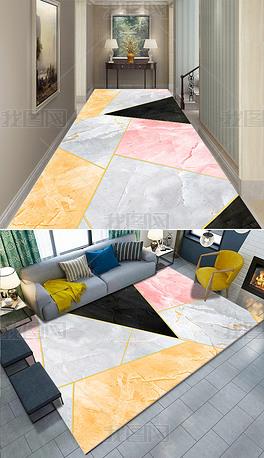 原创现代简约大理石粉色黄色几何循环走廊地毯卷材地毯循环图