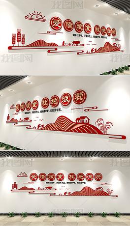 新中式学校食堂文化墙员工餐厅文化墙形象墙