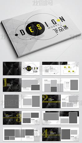 创意纪念册摄影集艺术作品集毕业设计个人作品集模板