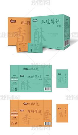 简约饼干包装盒设计cdr模板