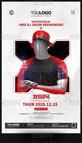白色简约高端创意人物嘉宾明星DJ介绍宣传海报设计