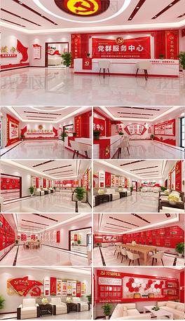 党群服务中心全套设计方案党群服务中心全套文化墙设计党建文化展馆设计十九大精神展馆