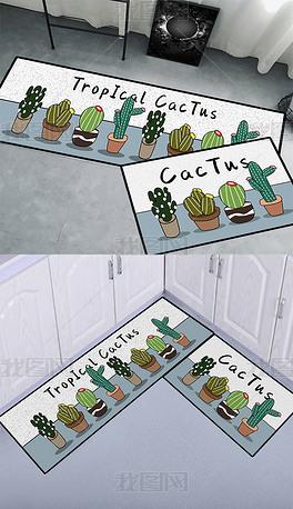 原创现代小清新卡通仙人掌植物厨房垫床边毯两件套设计图