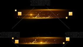 金色粒子字幕条人名节目单视频透明通道素材