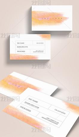 极简水粉色彩花卉花艺森系美妆化妆名片