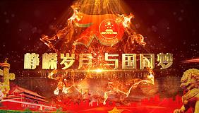 新中国成立70周年视频素材