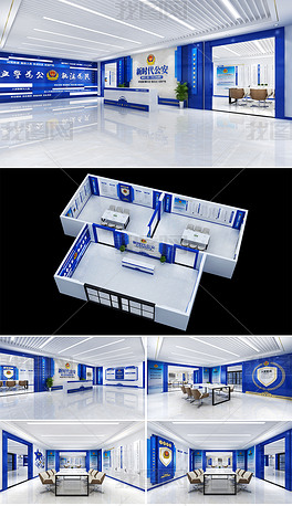 新时代公安文化展馆全套设计方案新时代警营文化展厅全套方案公安学习中心警察活动中心