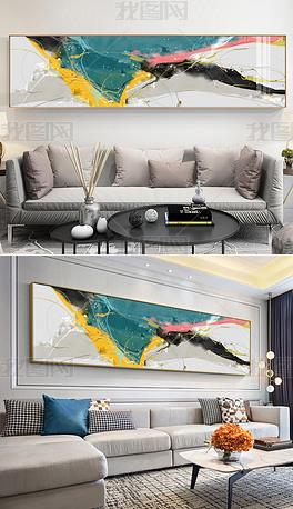 北欧现代艺术手绘抽象卧室床头客厅装饰画