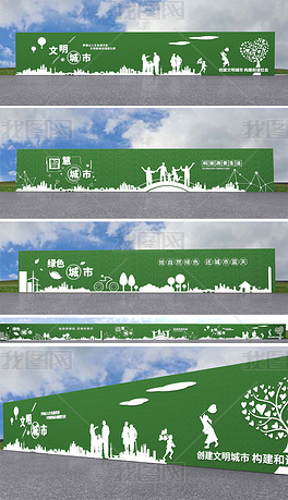 智慧城市文明城市绿色城市围挡绿植围挡