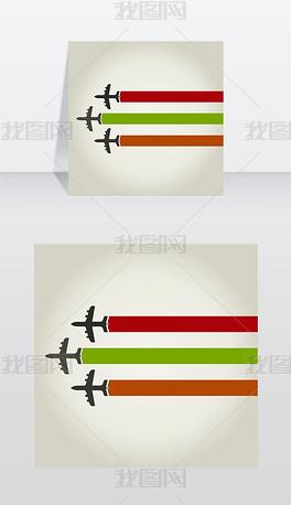 三架飞机一起飞行一个矢量插图