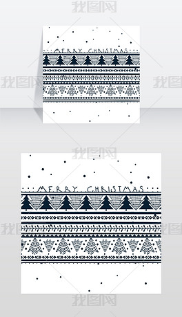 向量圣诞贺卡与民间饰品和抽象圣诞树