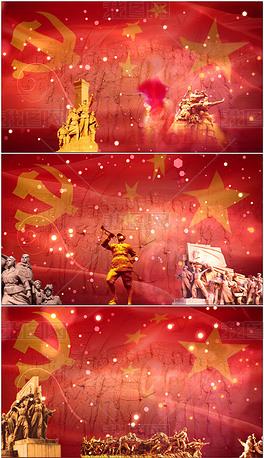 唱支山歌给党听红色党政歌曲舞台LED背景