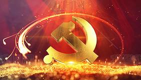 2019红色永远跟党走视频素材