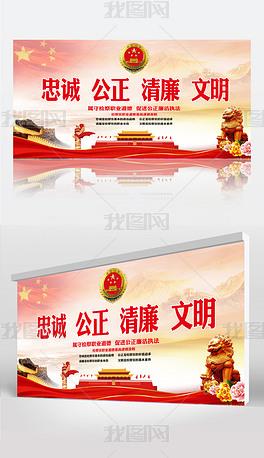 中国梦检察梦党建文化展板