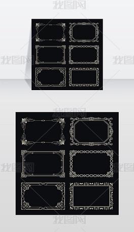 一套粉笔风格的复古边框装饰边框采用角、叶矢量图